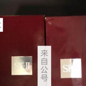 Phân biệt SK-II thật giả