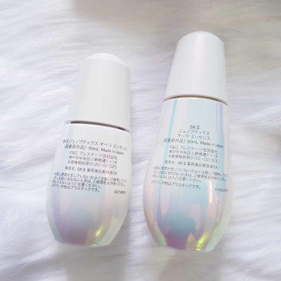 Serum SK-II Aura Essence Tinh chất dưỡng trắng da 10