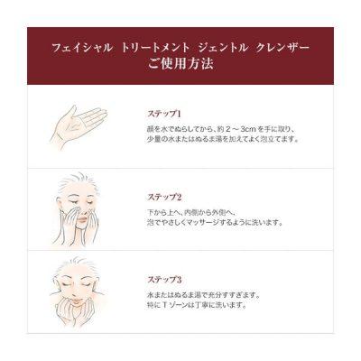hướng dẫn Sử dụng sữa rửa mặt SK-II