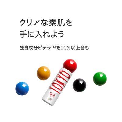 nước thần sk-ii Limited tokyo olympic 2020 đầu tròn