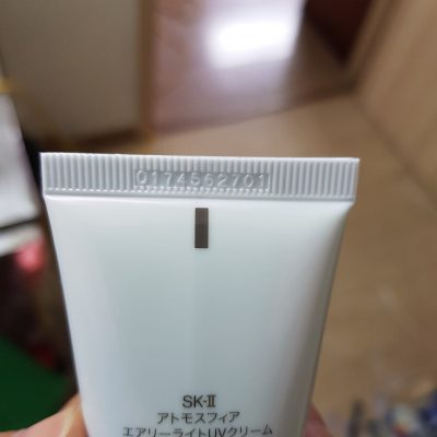 Code date của kem chống nắng SK-II